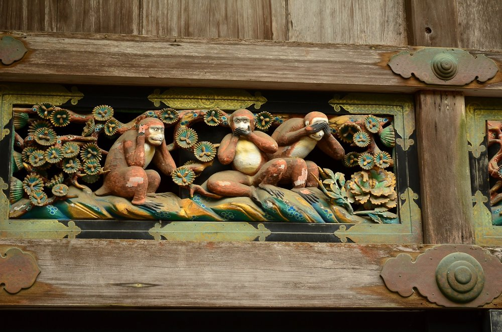 toshogu-shrine-carving.jpg