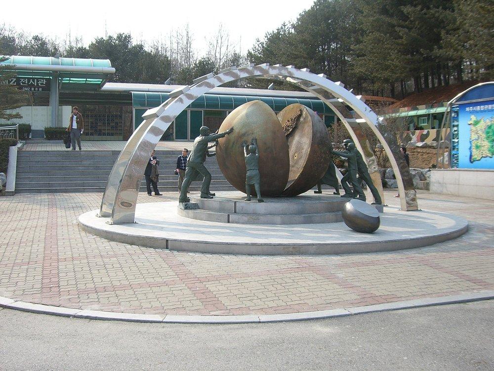 dmz-memorial.jpg
