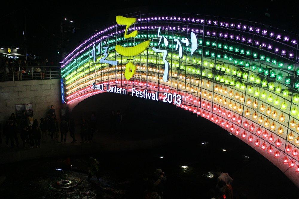 lantern-festival-2013.jpg