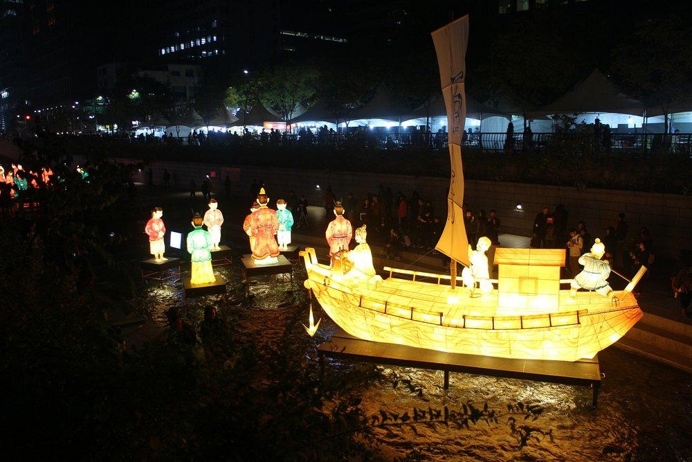 lantern-festival.jpg