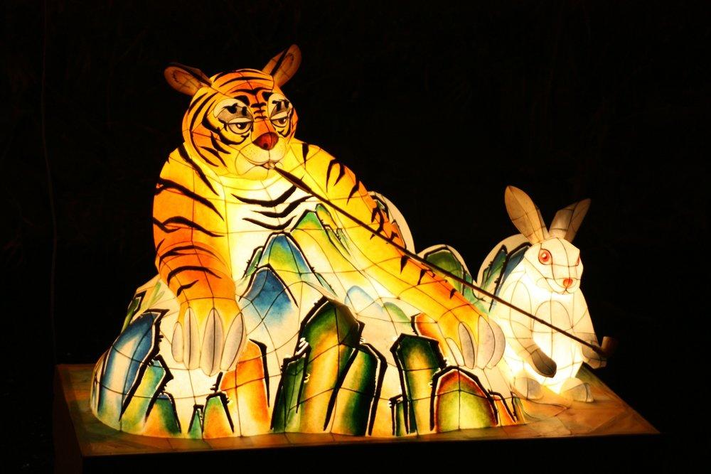 tiger-lantern.jpg