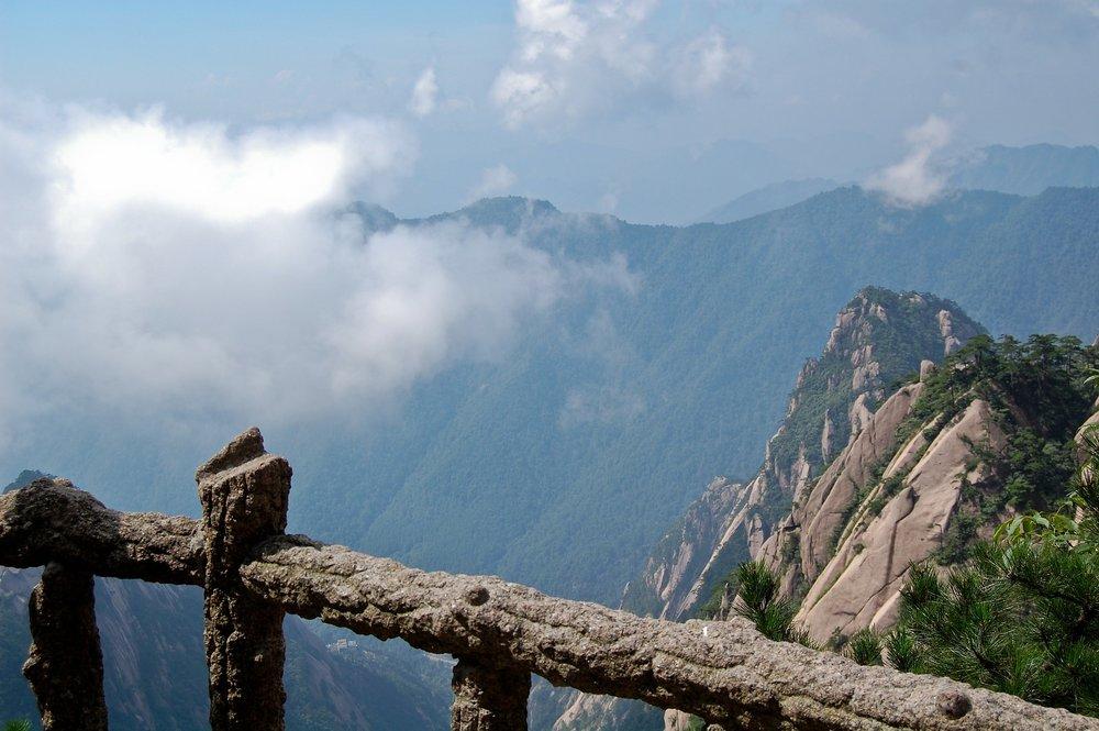 china-huangshan-hike.jpg