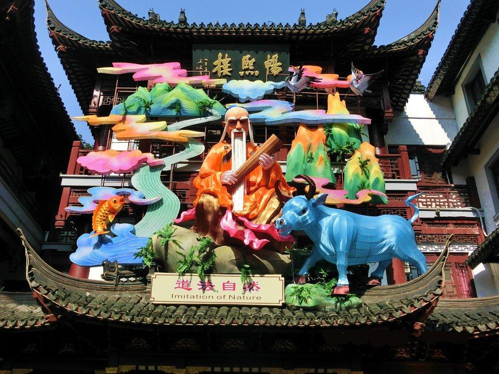 chinese-new-year-yuyuan.jpg