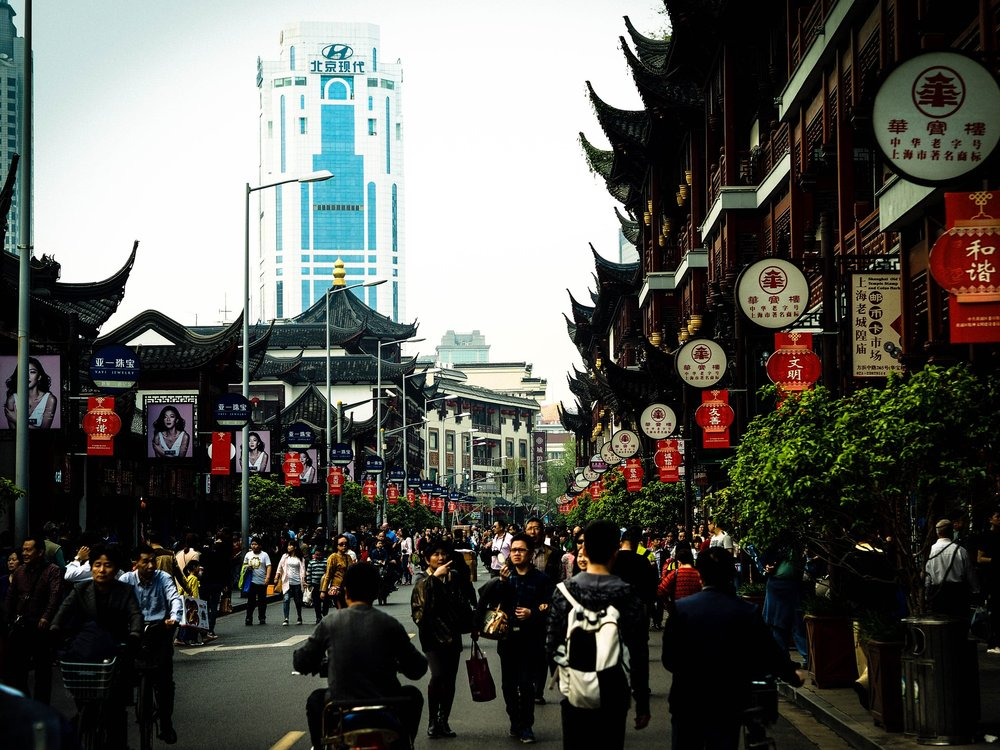 yuyuan-bazaar.jpg