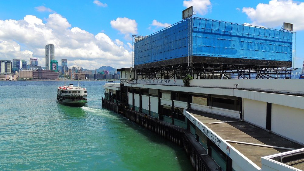 hongkong-ferry.jpg