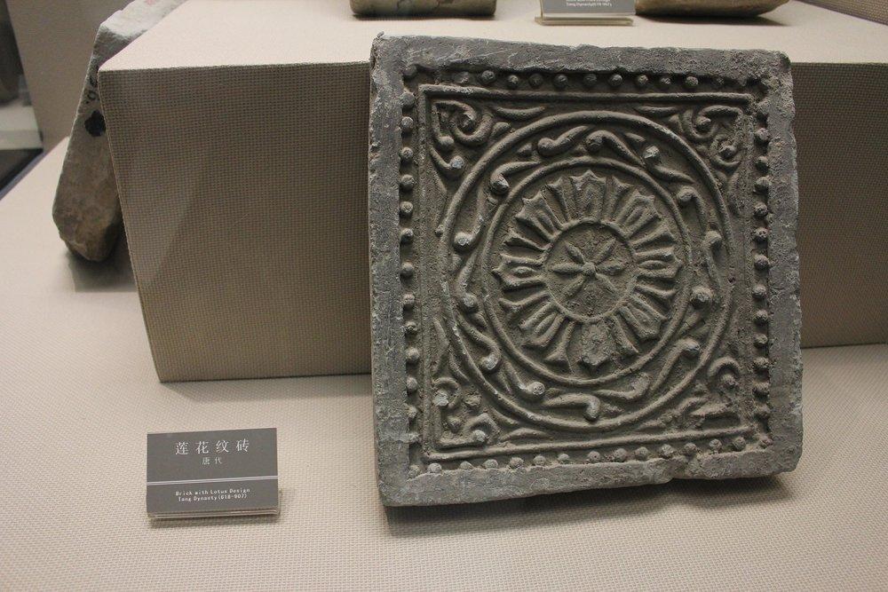 tang-dynasty.jpg