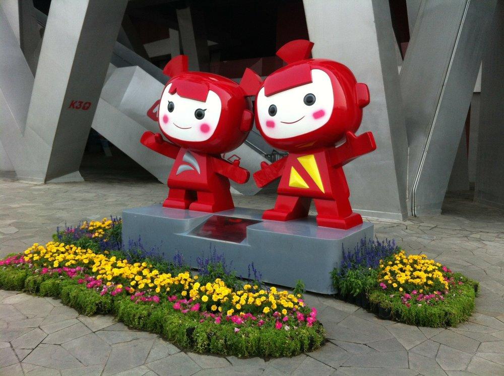 beijing-olympics.jpg
