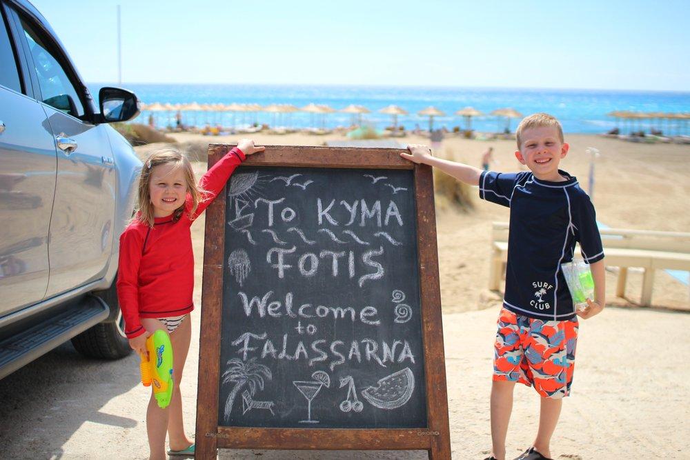 Welcome to Falassarna Beach - a great family beach on western Crete