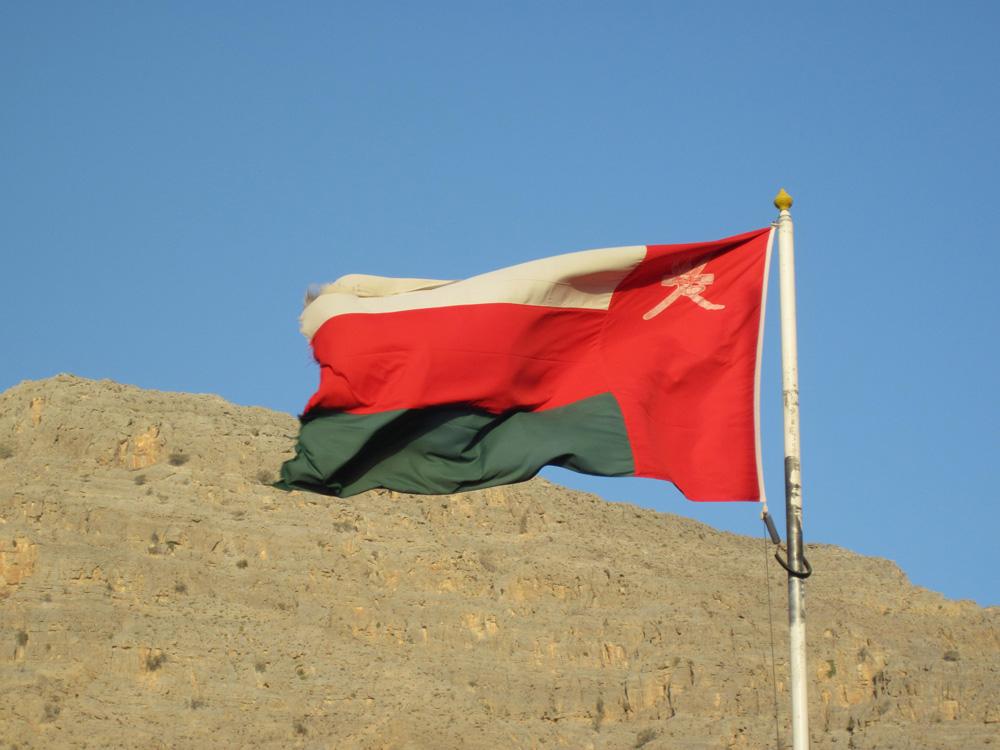 oman1_J_D6_Oman_flag.jpg