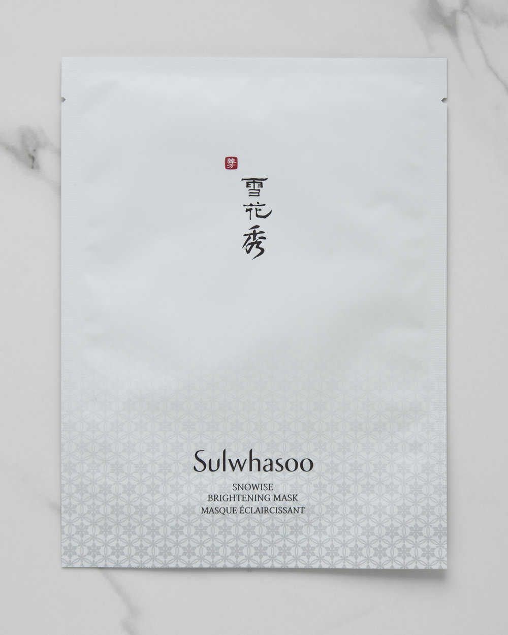 Sulwhasoo Snowise Brightening Mask $130 for 10 Masks