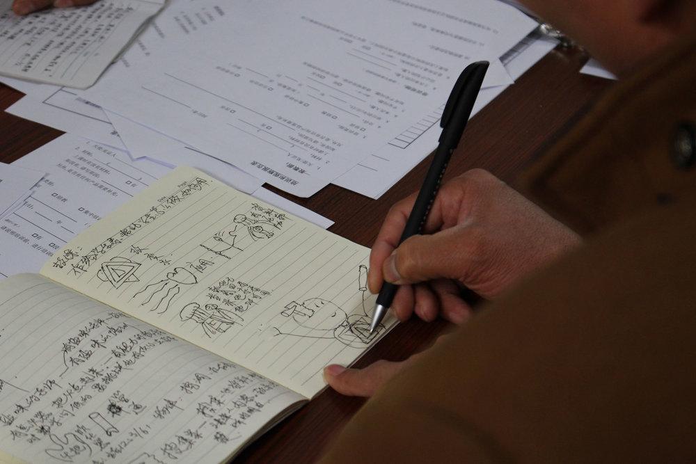 student-notebook-crop.jpg