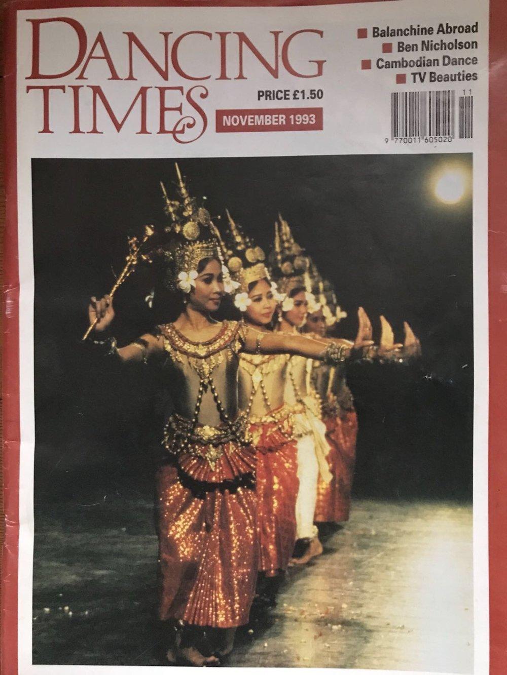 DancingTimes2.JPG