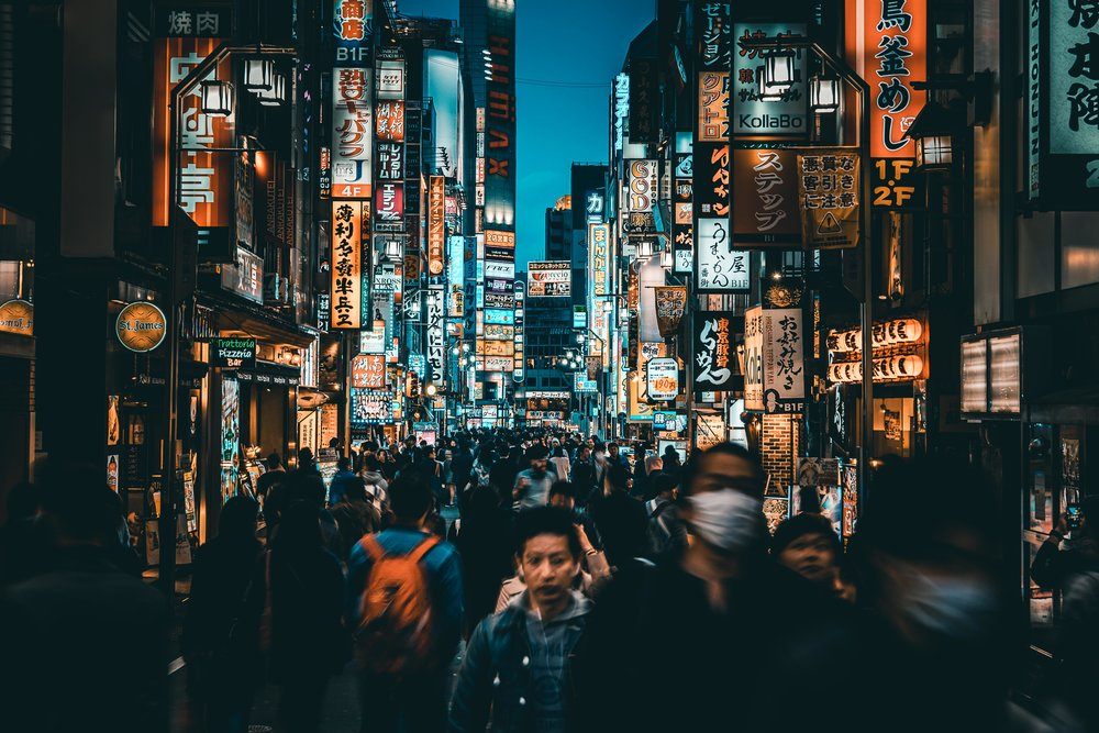 Tokyo, Japan   Immerse yourself in the mayhem of this city.