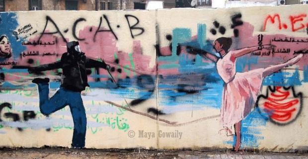 20122804-arabartprotest-CO.jpg