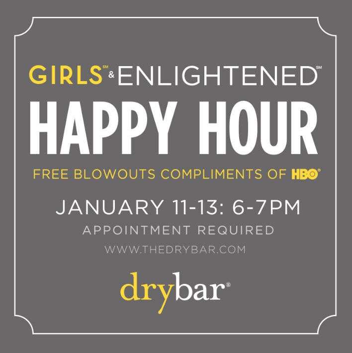 Drybar blowout giveaway