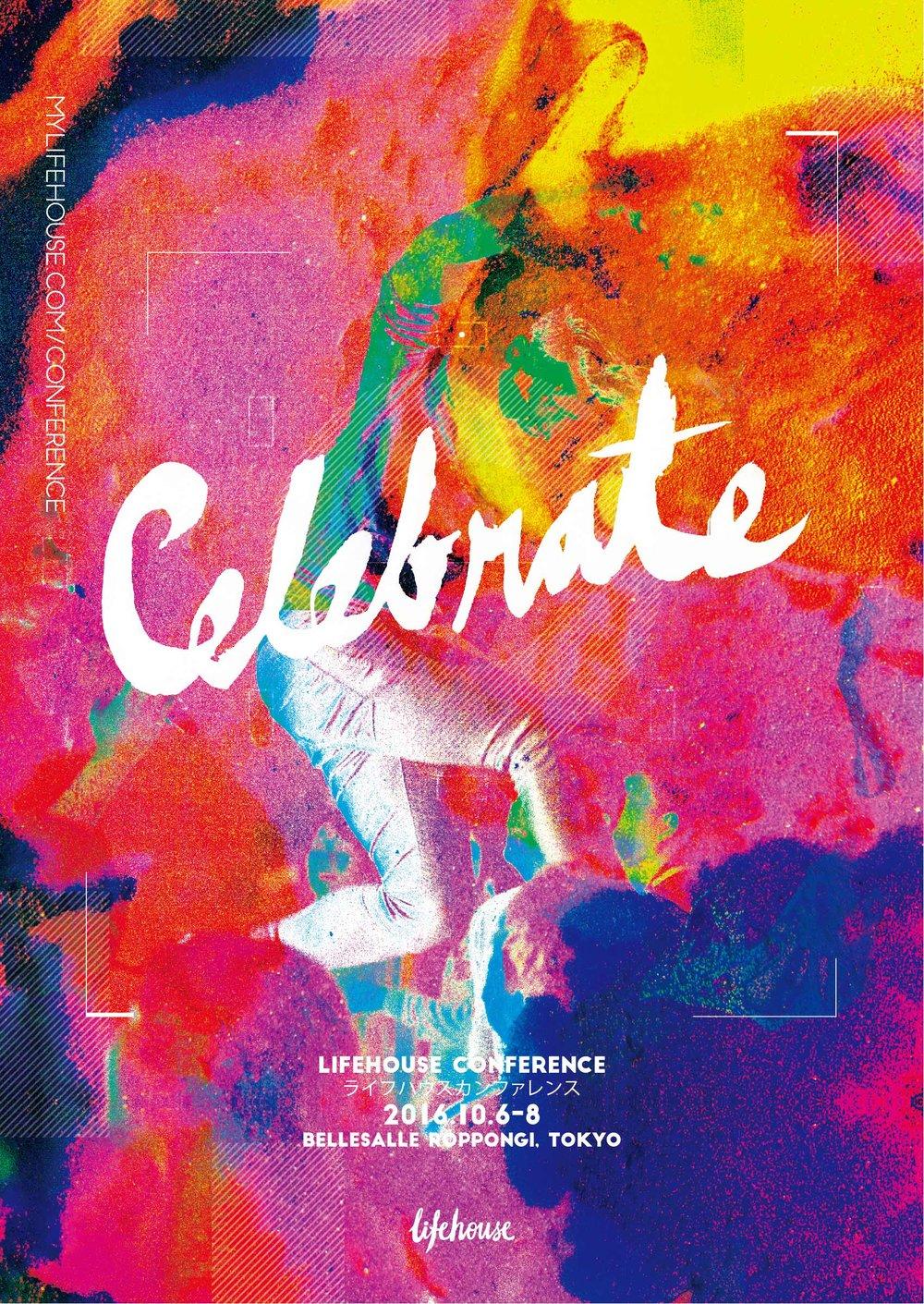 003_Por_Celebrate_Poster.jpg