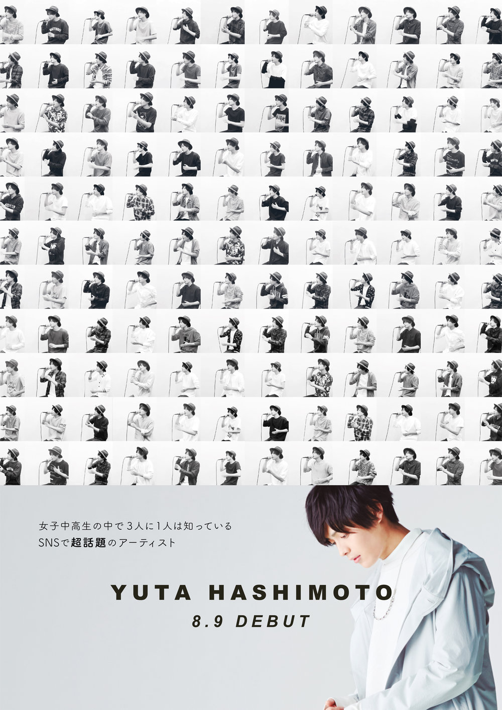 004_Yuta_Hashimoto_Poster-01.jpg