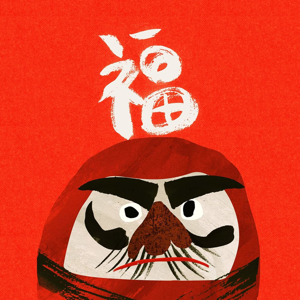 Illustration_Shiritori_Day04.jpg