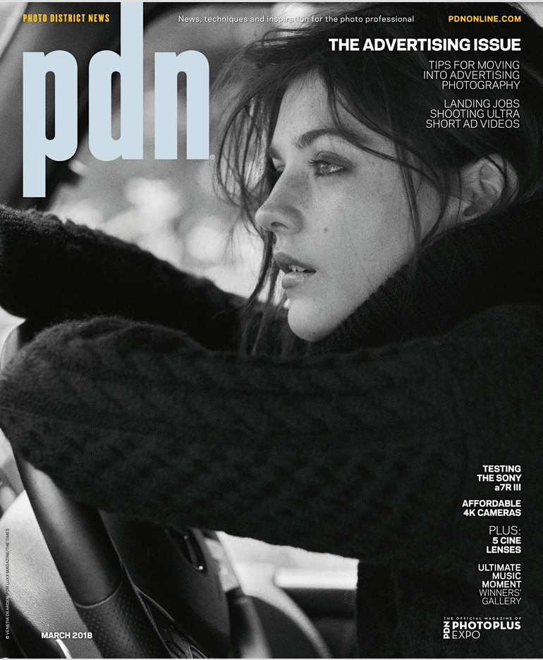 PDN Cover.png