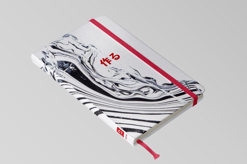 kami-notebook.jpg