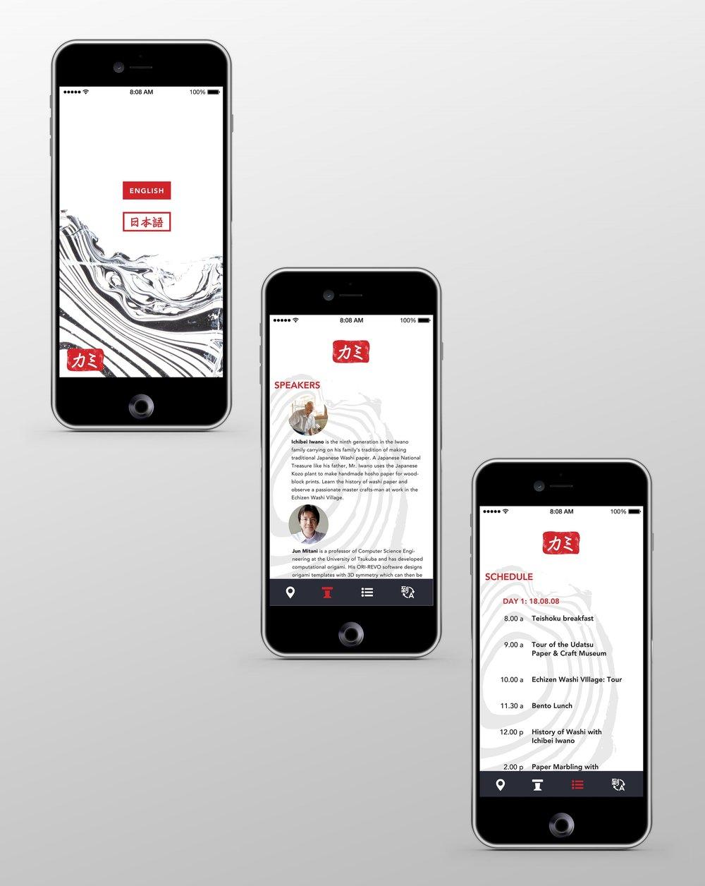 kami app screens.jpg