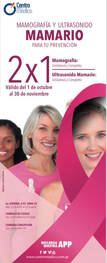 2X1 en Mamografía, Ultrasonido mamario.