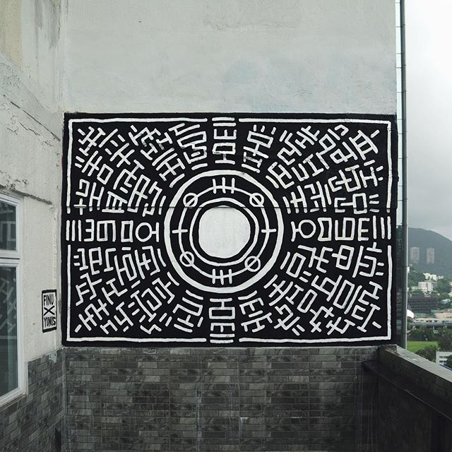 My latest mural for #electronicmuseum organized by  @totorotyphoon. Special thanks to @hugoyunus and @fredbussiere for helping me set up, @thecollectivehk for the wall and @hkwalls for the emergency late night paint delivery. Projection video coming soon! #streetart #mural #illustration #finu #blackandwhite #wongchukhang #hkart