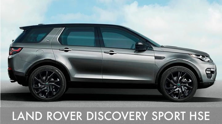 Luxury-in-motion-chauffeur-service-surrey-land-rover-discovery-sport-executive-chauffeur-service-page-fleet-image-1.jpg