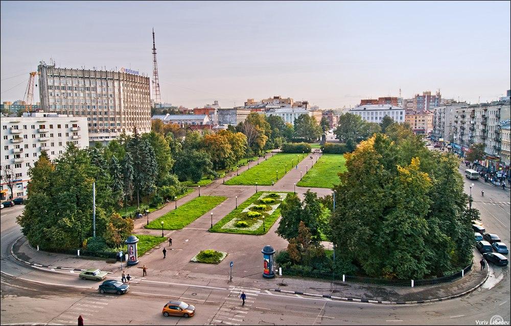 Park in Nizhny Novgorod