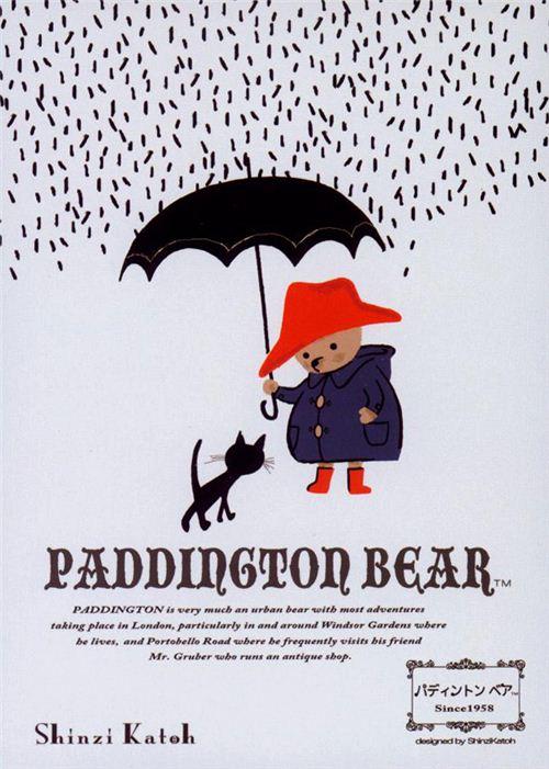 cute-Paddington-Bear-fairy-tale-postcard-177851-1.jpg