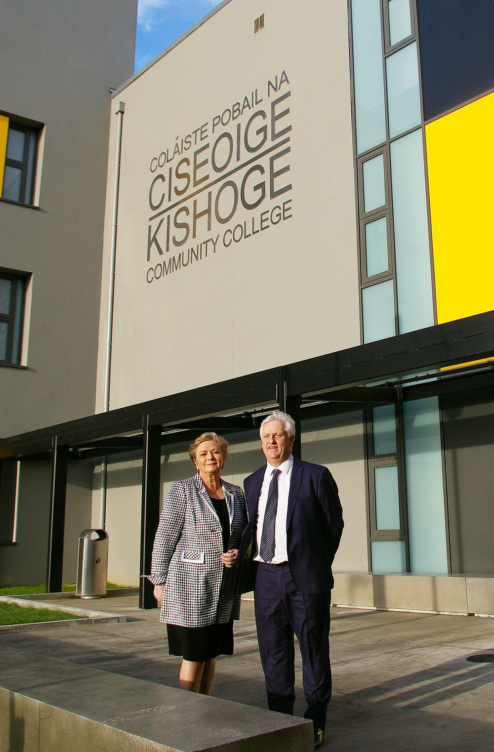Minister for Justice & Equality visits KCC