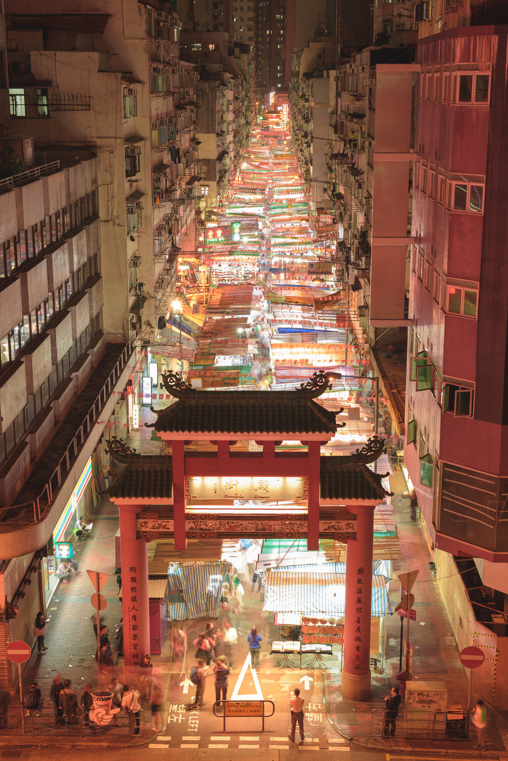 Copy of Temple Street Night Market