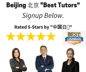 Tutors in China - Beijing (北京) China
