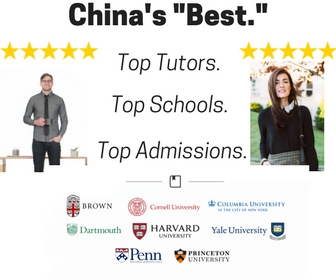 China's Best Tutors 导师 and Ivy League Preparation.