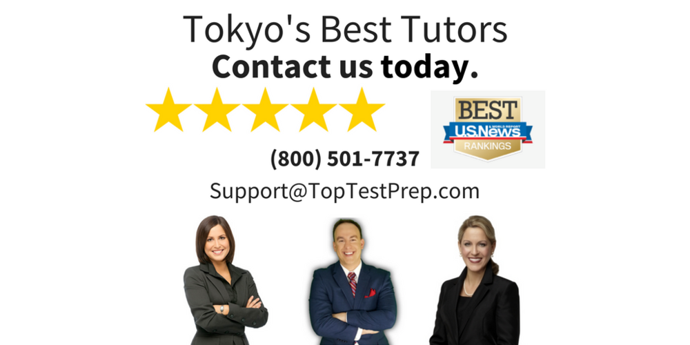 Searching for tutors and test prep in Tokyo?  Now we can help you.