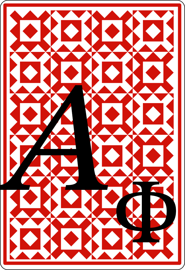 Quantum Playing Card A Phi