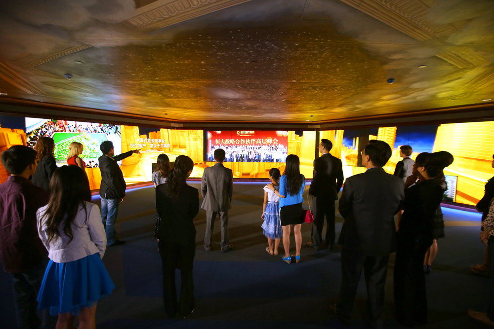 Evergrande Group Exhibition Center