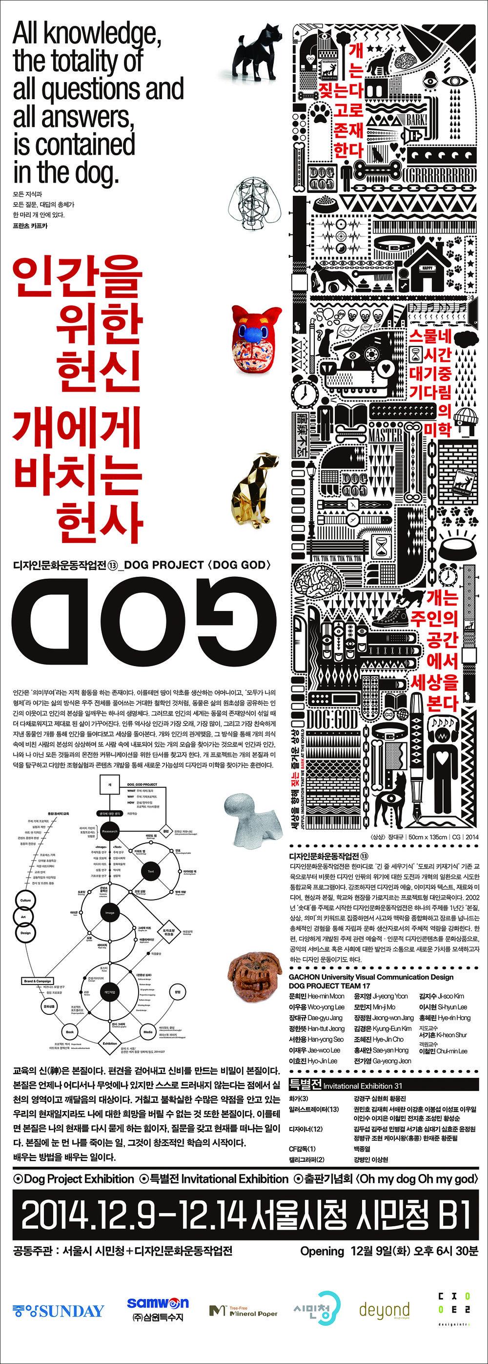 leaflet 1p copy.jpg