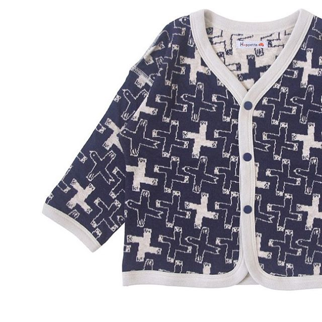 Flip it and reverse it. // Tori Reversible Cardigan. New in stock. #japanmade