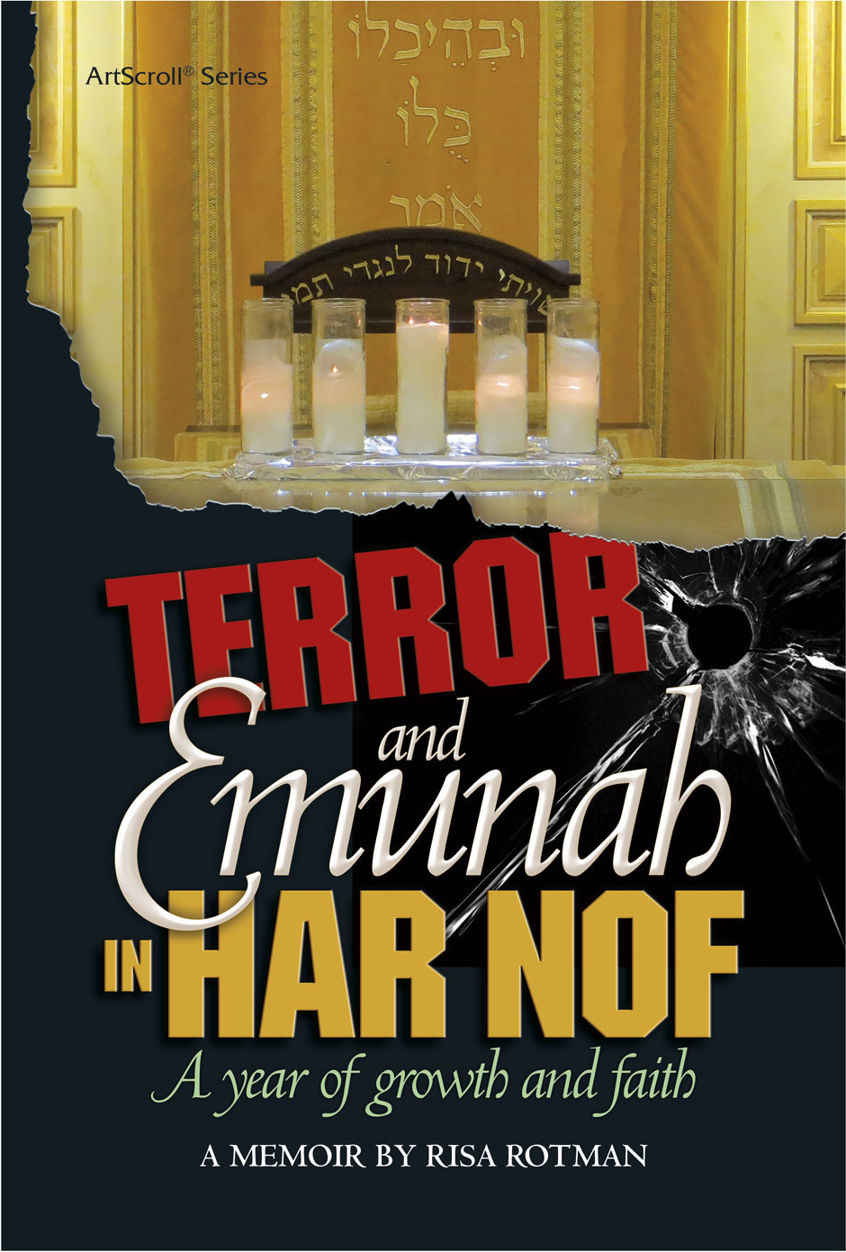 Terror-and-Emunah-in-Har-Nof.jpg