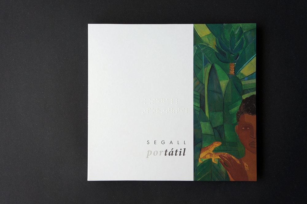 SegallPortatil-014.jpg