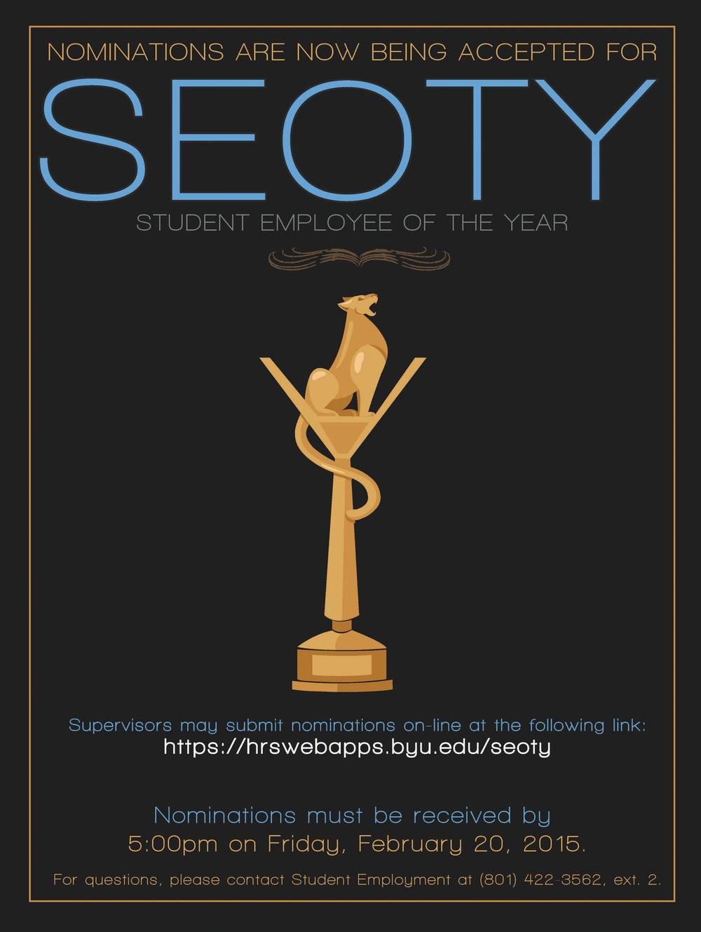 seoty-poster2.jpg