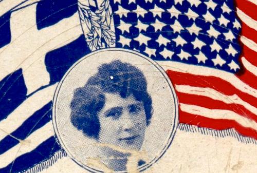 1916_13_koula.png