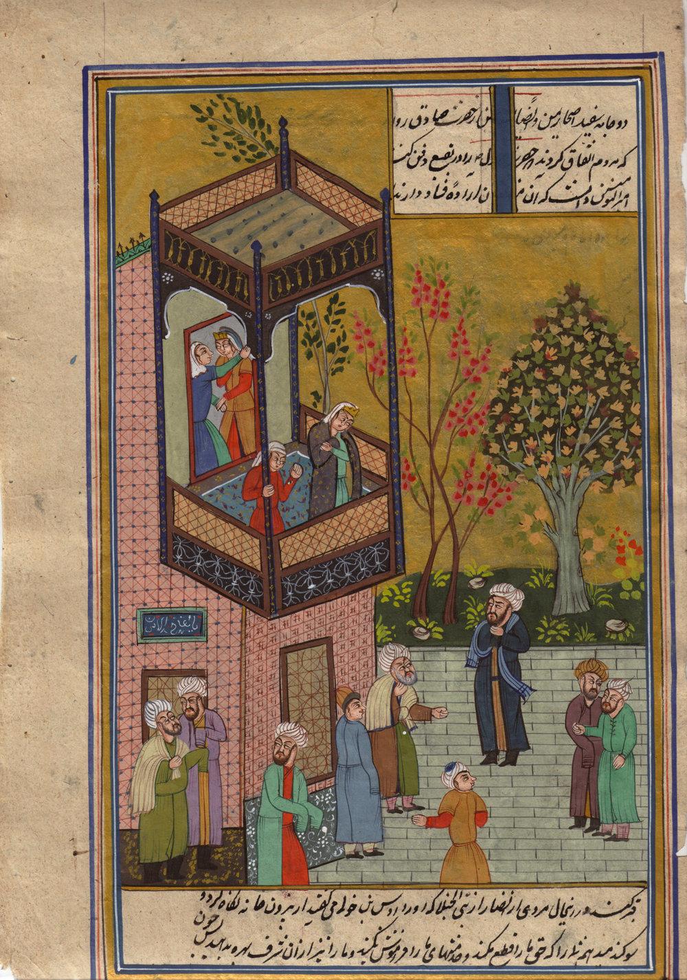 The Crazed Old Shaykh of Sanan