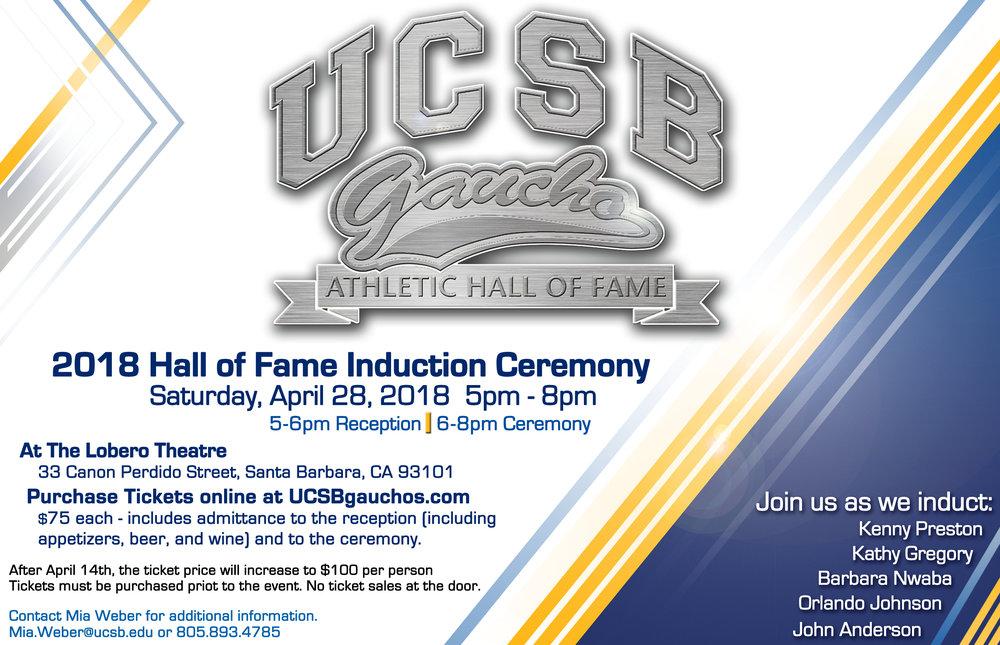 2018 Hall of Fame Invite.jpg