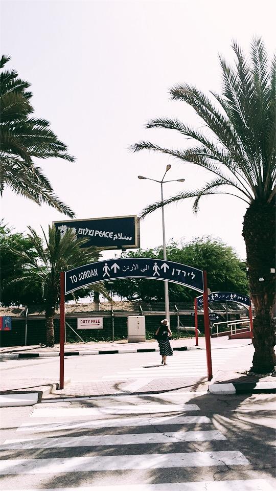 Israel -Jordan Border - Yitzhak Rabin.