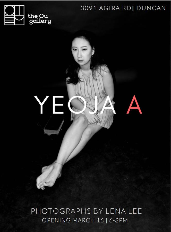 YeojaA Portrait SM.png