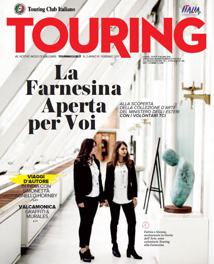 touring1.jpg