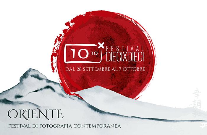 diecixdieci_festival_fotografia_contemporanea.jpg