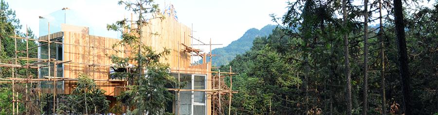 事务所简介    本构建筑事务所  2012  年在上海成立。事务所的建筑实践基于尊重建筑功能,空间和现象学之间的本源关系。致力于建造功能本体与建造形式密切统一的建筑。事务所目前工作项目主要分布在上海和深圳,项目类型主要包括各种公共文化类建筑,办公,零售,精品酒店和高端公寓。尤其对于城市更新环境下的改造类项目有着非常丰富的经验。